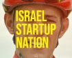 Israel Start-Up Nation cycling team, formerly known as Israel Cycling Academy